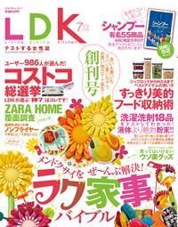 ldk-201305