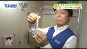 nanairo-04