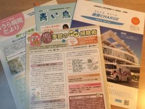 【連載】日経メディカル開発:メディPR 「季節のラクラク掃除術」夏号