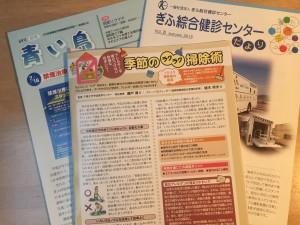 【連載】日経メディカル開発:メディPR 「季節のラクラク掃除術」秋号