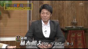おそうじファイター紹介所顧問スタジオ出演!