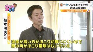 TBS:Nスタ出演